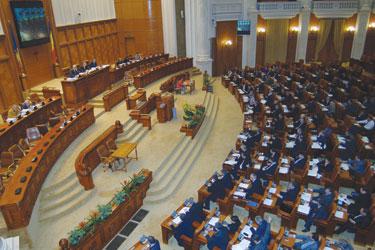 Camera Deputaților: Măsuri privind prevenirea şi limitarea infecţiilor asociate asistenţei medicale